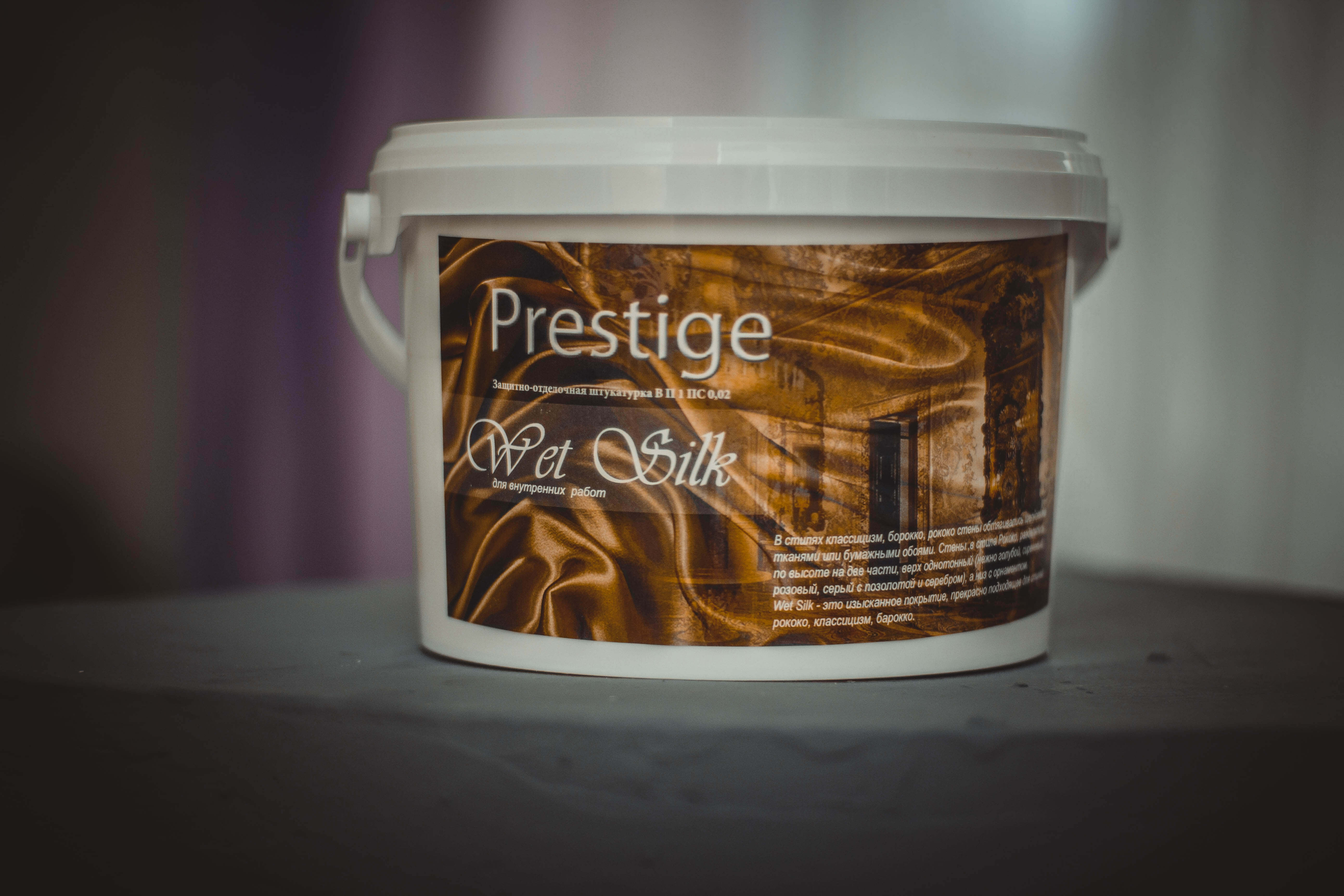 Prestige Wet Silk Bronze - Фото 2